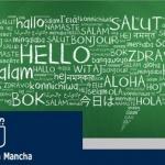 Segunda Lengua extranjera de educación primaria: Francés/Alemán. Abierto proceso de solicitud para centros educativos. Hasta el 20/12/2019.