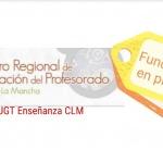 CRFP Cursos obligatorios para funcionari@s en prácticas. Inscripción del 15 al 30 de noviembre.