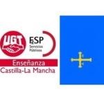 ASTURIAS –  Oposiciones Secundaria 2020 – Lista provisional de personas admitidas y excluidas