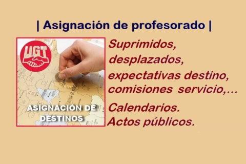 Asignaciones de destinos curso 2021/2022 (F. DE CARRERA) – Novedades GU: Resolución suprimidos y adscripciones maestros y maestras.