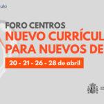 LOMLOE – Ministerio de Educación – Abierto foro de debate y buzón de participación sobre los nuevos currículos educativos.
